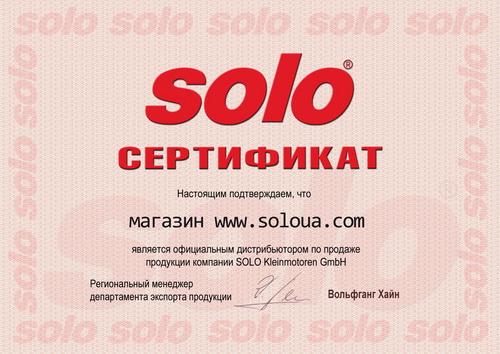 Solo_soloua